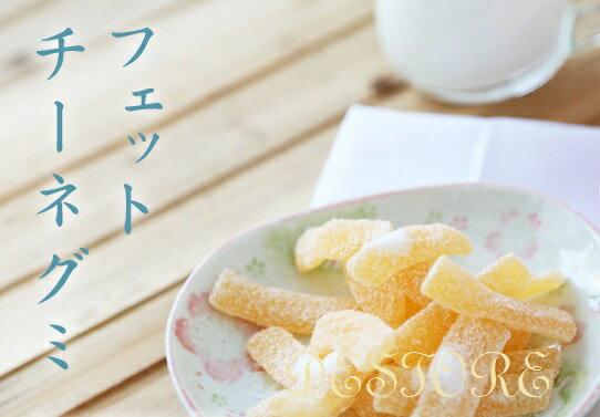 有樂町進口食品 北日本Fettuccine軟糖(水蜜桃口味)50g 4901360315833 2
