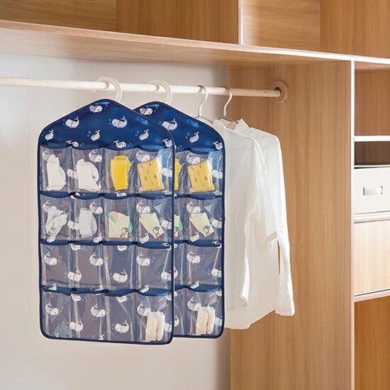 ?MY COLOR? 印花懸掛式16格收納掛袋 居家 創意 多功能 衣櫃 門後 透明 掛兜 衣櫥 儲物袋【N337】