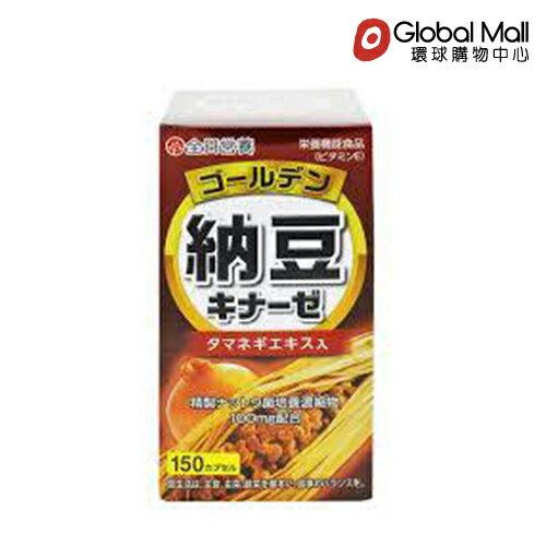【日藥本舖】全日營養 優和納豆軟膠囊150粒