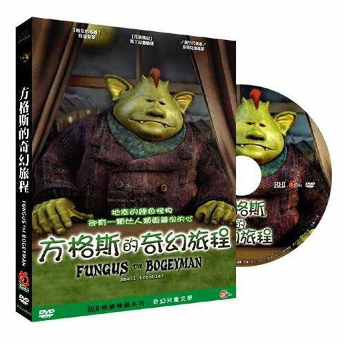 方格斯的奇幻旅程DVD
