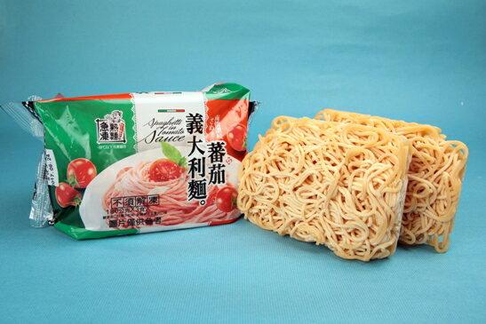 讚岐蕃茄義大利麵2箱 (1箱10包裝)