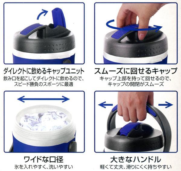 日本製Sportion保冷專用大容量水壺 2L