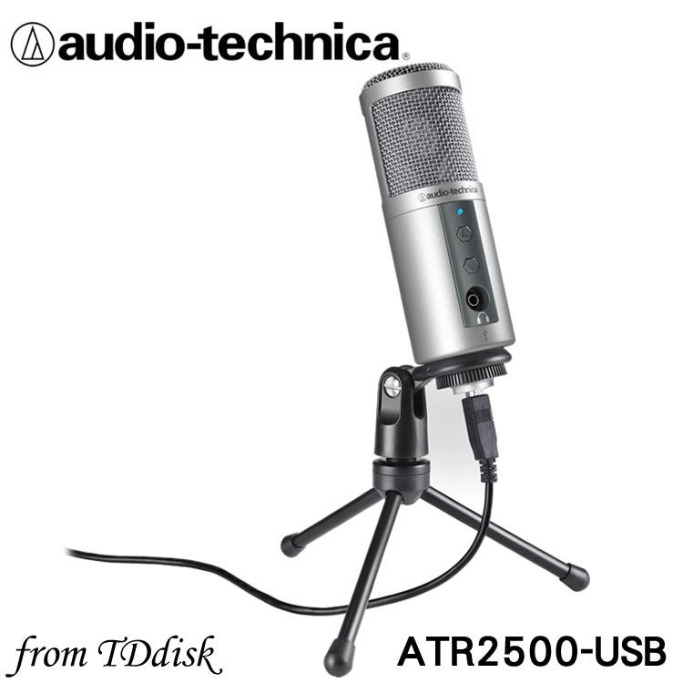 志達電子 ATR2500-USB 日本鐵三角 高音質USB電容式麥克風  [台灣鐵三角公司貨]