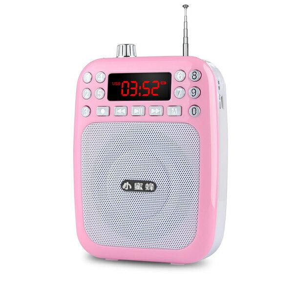 ifive五元素 多功能時尚專業擴音 / 收音機 ||導遊 領隊 老師 叫賣 擴音機 喇叭 教學 麥克風 有線頭戴式 錄音 廣播 收音 FM USB TF卡★贈頭戴式麥克風★ 7