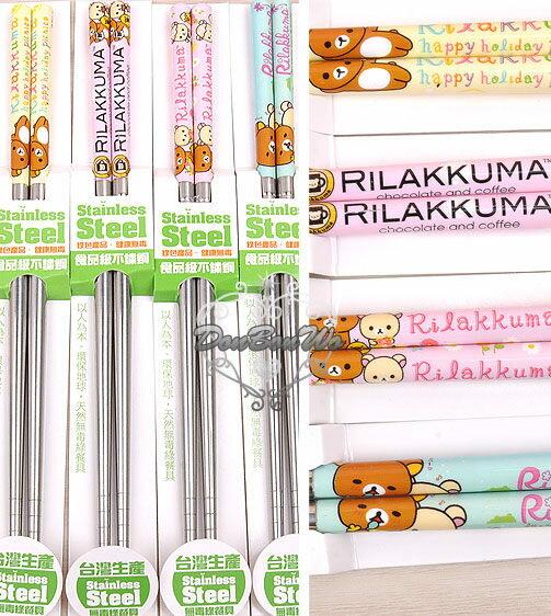 懶懶熊拉拉熊不鏽鋼筷子鐵筷189249