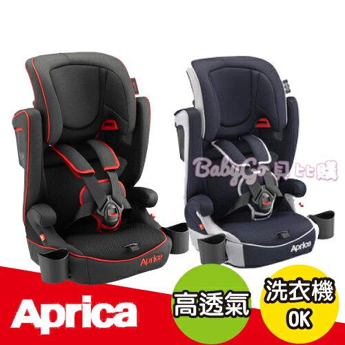 Aprica AirGroove成長型汽座●汽車座椅●座布可機洗●藍色颶風●黑色龍捲風