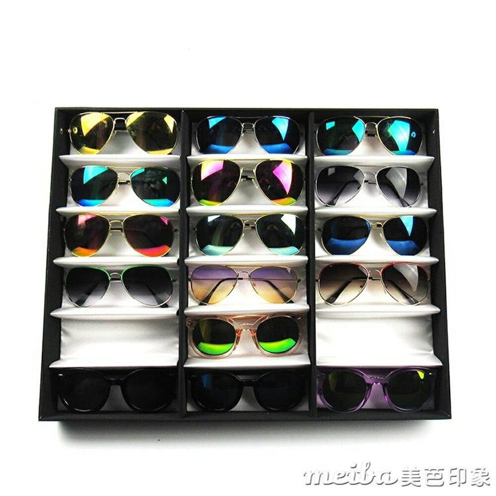 18格太陽鏡架子眼鏡展示盒 眼鏡收納盒柜臺展示架地攤擺放盒 居家物語生活館