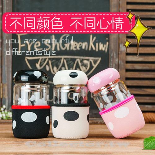 【S17032301】韓國超萌玻璃圓點蘑菇杯 附杯套 300ml 便攜隨手杯 可愛創意韓版迷你帶蓋杯