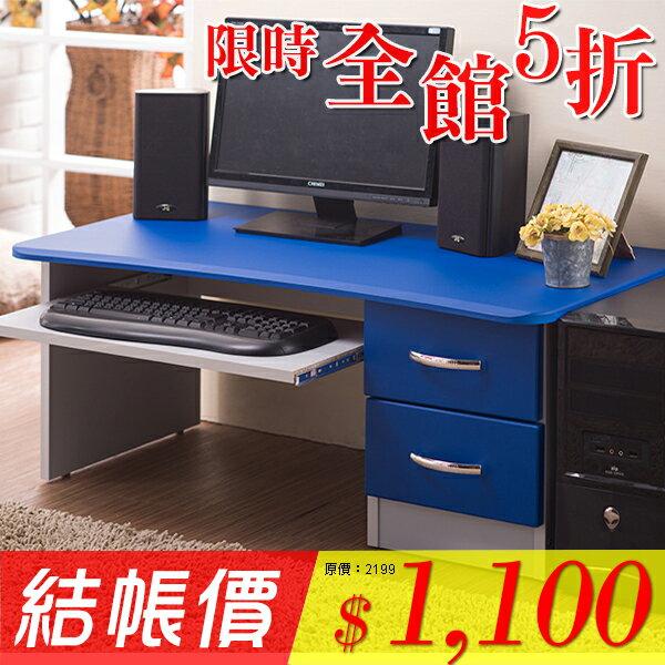 【悠室屋】新和室電腦桌 天空藍 二門抽屜 可置鍵盤 便利桌 傢俱