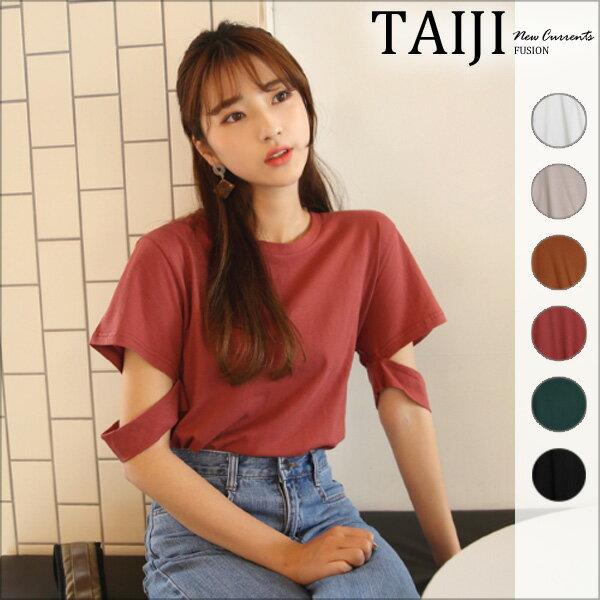 切袖短T‧女款素面切袖造型圓領短T‧六色【NQ7002】-TAIJI-