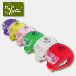 【野道家】Outdoorbase 青蛙LED燈 高抗水(同色2入)、防雨淋、穩固、延展張力強、矽膠耐寒又耐熱-21782