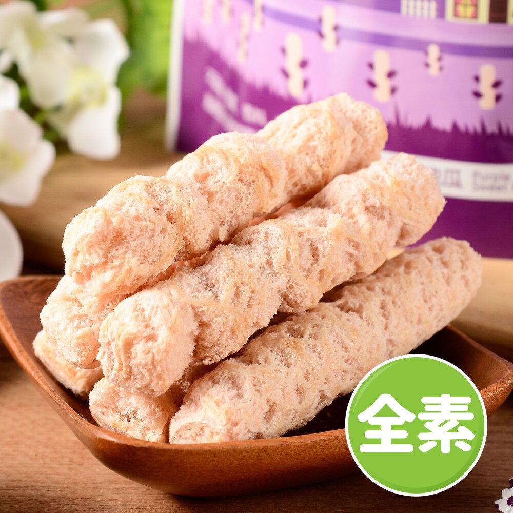 【統百】活力米香捲-紫心地瓜 (10入/袋)零售價120元,樂天優惠促銷中!