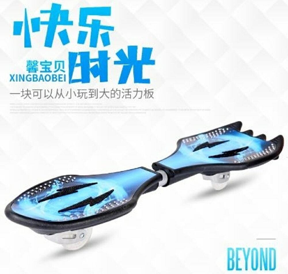 滑板車兒童滑板車6歲以上兩2二輪成人男女孩青少年初學搖擺遊龍扭扭滑板 維多