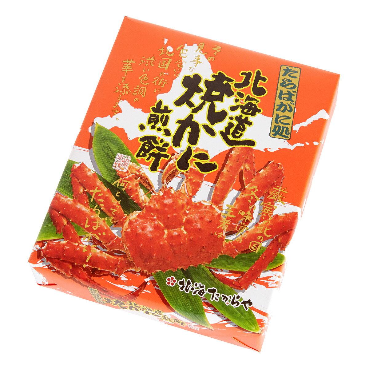 [北海道人氣伴手禮]北海道燒帝王蟹煎餅18入