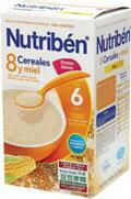 【安琪兒】西班牙【Nutriben 貝康】8種穀類豆豆麥精 600g