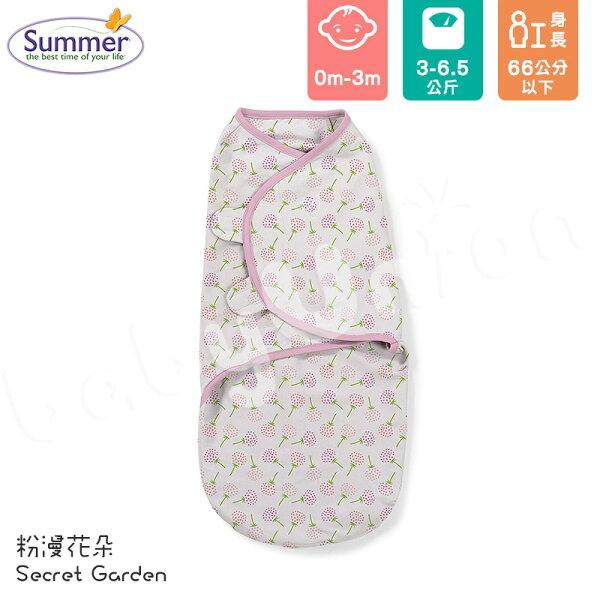 小奶娃婦幼用品:SummerInfant-SwaddleMe-Original聰明懶人育兒包巾-粉漫花朵