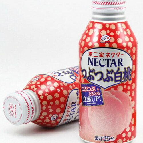 【FUJIYA不二家】NECTAR顆粒白桃果汁含果肉380ml桃感UP果汁含量27%