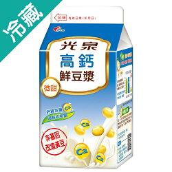 光泉減糖高鈣豆漿400ML /瓶【愛買冷藏】