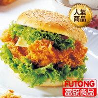 【富統食品】去骨卡啦雞10片 (口味:原味/辣味) 0