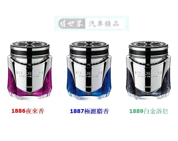 權世界@汽車用品日本CARALLELDRANWALKURY液體香水芳香劑1886-三種味道選擇