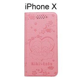 雙子星壓紋皮套 [粉] iPhone X (5.8吋)【三麗鷗正版授權】