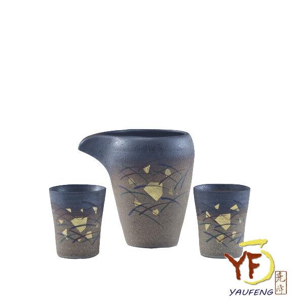 ★堯峰陶瓷★ 九谷燒 日本瓷器名牌 知名九谷燒 清酒壺組 一壺兩杯