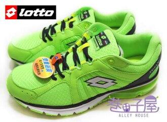 【巷子屋】義大利第一品牌-LOTTO 男款6大機能雙避震炫彩跑鞋 [1067] 螢光綠 超值價$690
