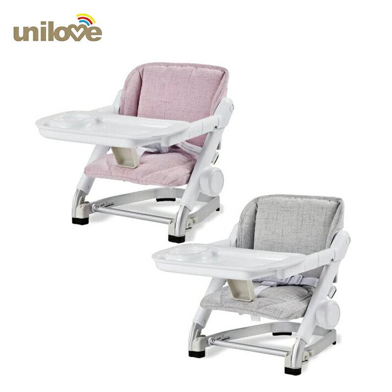 【英國 unilove】Feed Me攜帶式寶寶餐椅(椅身+椅墊) 摺疊餐椅 攜帶式餐椅-米菲寶貝