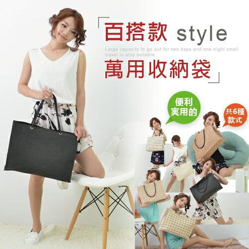 ~探索 ~style百搭款萬用收納袋 6色   包包 背包 提袋 側背
