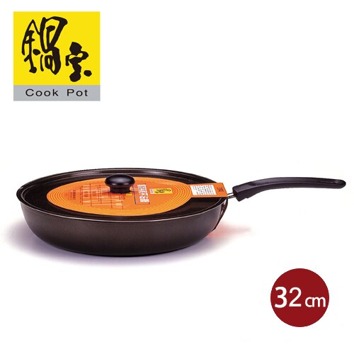 鍋寶 不沾平底鍋-加蓋 FP-3212(32cm)【愛買】