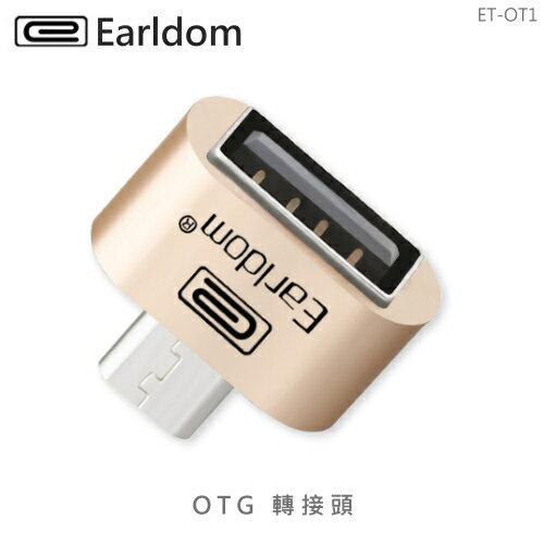 Earldom 超迷你質感 OTG 轉接頭 Micro USB 轉接器 傳輸線 充電線 充電線 轉換頭 轉換器 手機