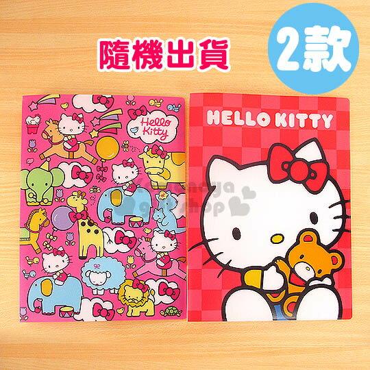 〔小禮堂〕Hello Kitty 20頁資料夾《兩款隨機出貨.A4.紅.抱熊/粉多動物》