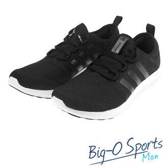 ADIDAS 愛迪達 CC FRESH BOUNCE M 慢跑鞋 男 AQ3126 Big-O Sports