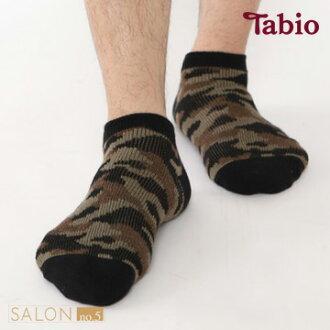 靴下屋Tabio 時尚迷彩男款運動短襪