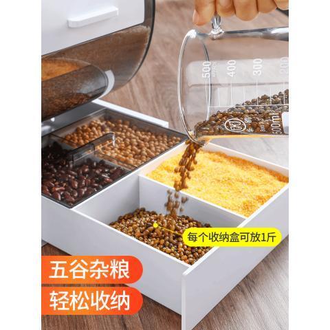 佳幫手風車米桶防蟲防潮密封放米裝米桶米箱