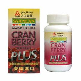 人生翔恩蔓越莓濃縮加強軟膠囊50顆(須單獨下單,不得合併其他商品)