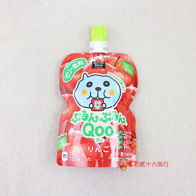 【0216零食會社】Minute Maid Qoo蘋果風味果凍飲料125g