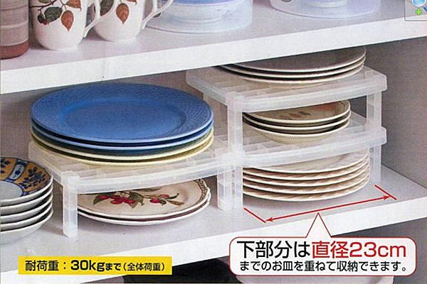 BO雜貨【SV2469】日本SANADA可摺疊堆疊式盤子架 碗盤收納 盤子收納 廚房收納