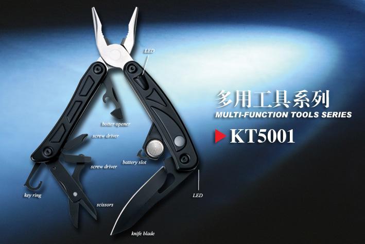 ├登山樂┤迪克 Tekut 六開多功能工具鉗-黑 # KT5001