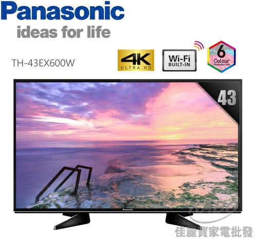 【佳麗寶】-(Panasonic國際牌)43吋4K連網智慧IPS LED液晶電視【TH-43EX600W】