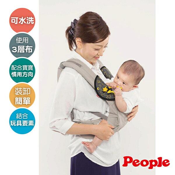 People - 口水防污安撫套 (星星) 2