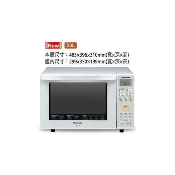 國際 Panasonic 23公升微波爐 NN-C236