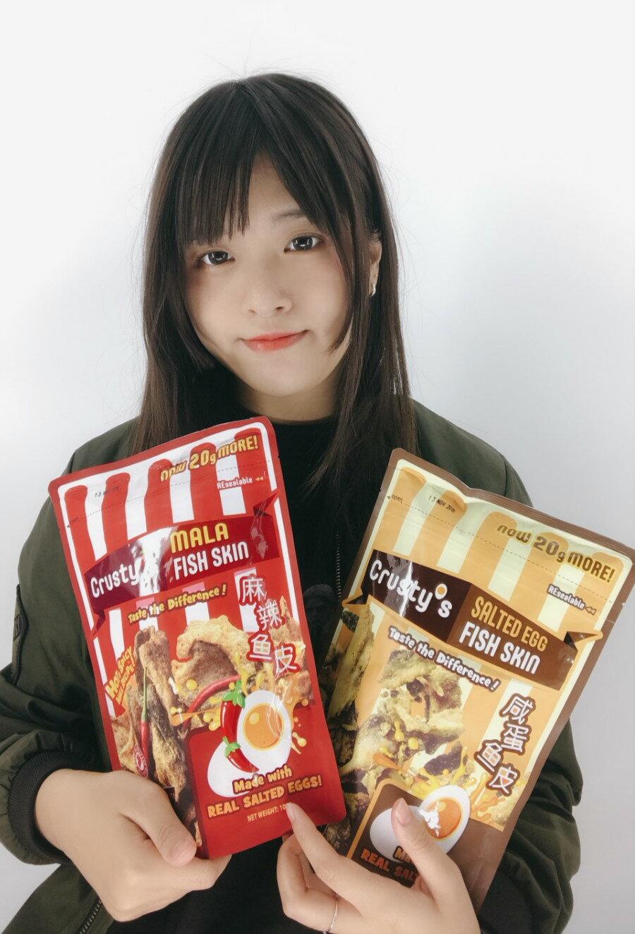 鹹蛋魚皮 熱銷冠軍 新加坡 麻辣魚皮 伴手禮 送禮 鹹蛋洋芋片 鹹蛋木薯片 現貨