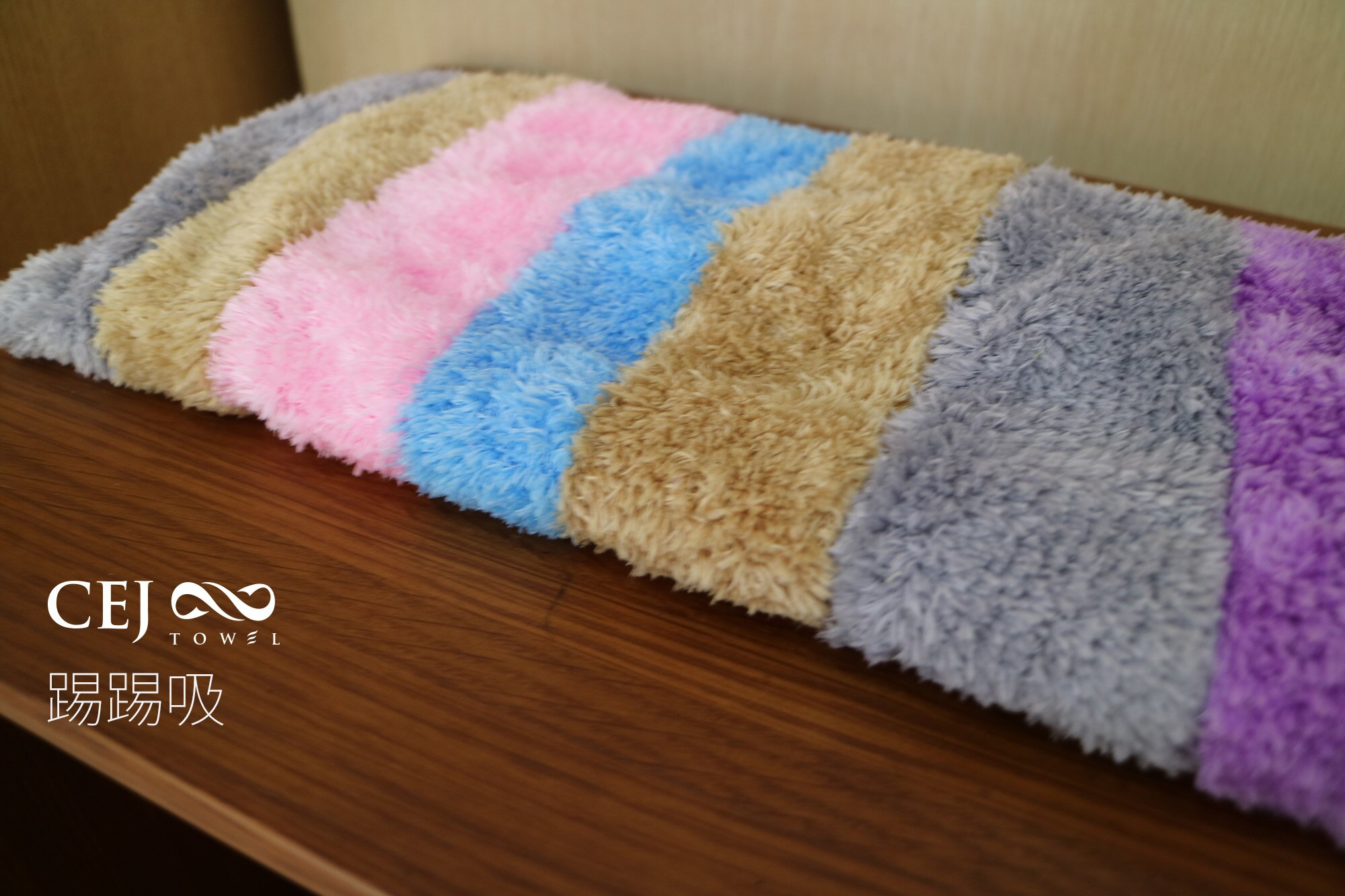 踢踢吸(腳踩布)|吸易潔吸水毛巾系列|隨機顏色出貨