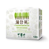 世界地球日,環保愛地球到蒲公英環保抽取式衛生紙100抽*12包【愛買】