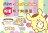 維維樂 舒必克 蜂膠兒童喉片 葡萄 30顆 / 盒 (限量 鐵盒 布丁狗 ) (聖誕 交換 禮物首選) 專品藥局【2014171】 2