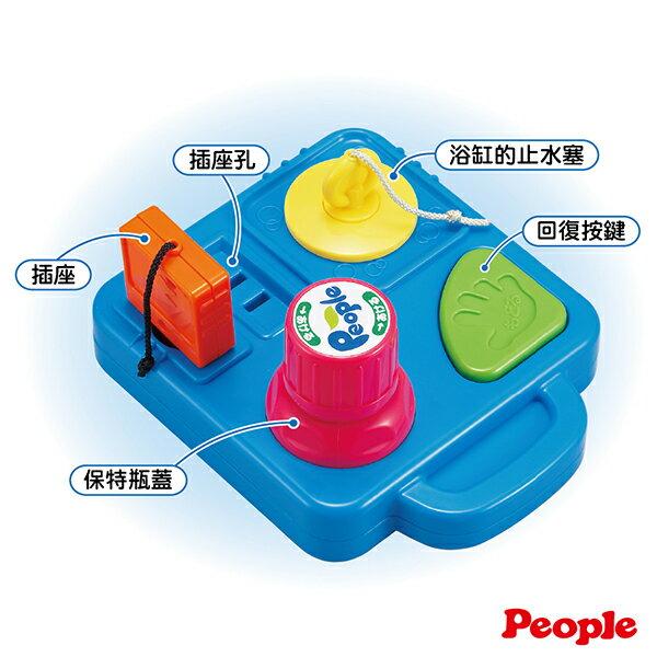 People - 新手指靈活訓練玩具 2