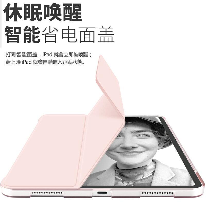 ipad2021保護套帶筆槽10.2寸air4新款air3透明10.9硬殼8蘋果2019平板2021氣囊10.5防彎pro11寸12.9外殼mini5