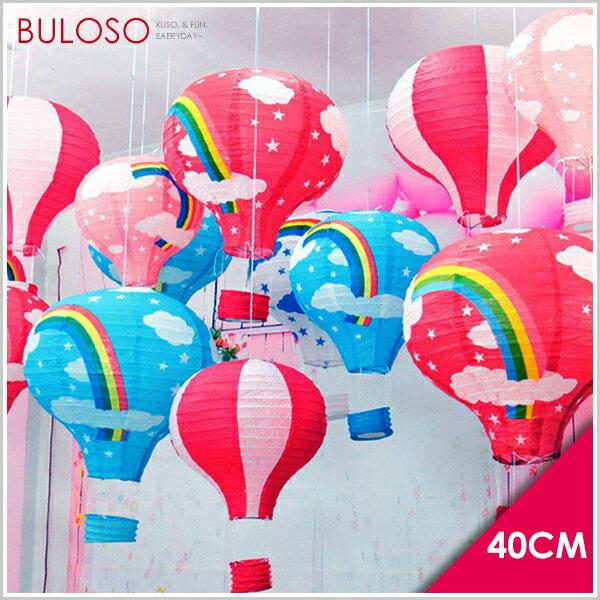 不囉唆:《不囉唆》熱汽球造型紙燈籠-16寸派對生日活動佈置婚禮(不挑色款)【A425550】