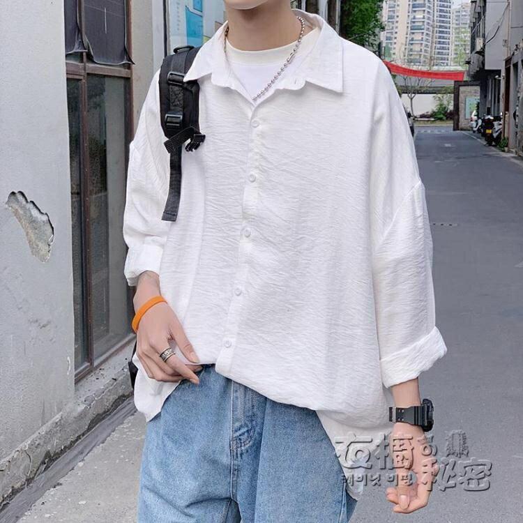 日系長袖棉麻襯衫男士港風文藝休閒外套青少年潮牌寬鬆亞麻白襯衣
